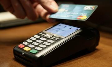 Φορολοταρία: Τι αλλάζει - Ποιες συναλλαγές θα κατοχυρώνουν περισσότερους λαχνούς