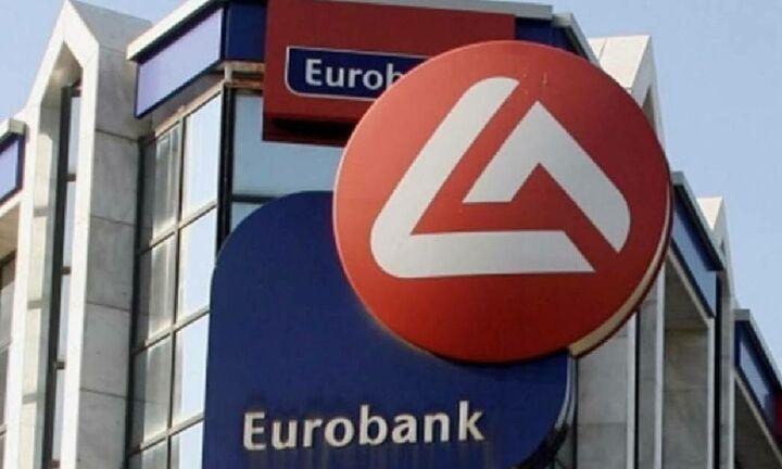 Ολοκληρώθηκε η εξαγορά της Piraeus Bank Bulgaria από την Eurobank