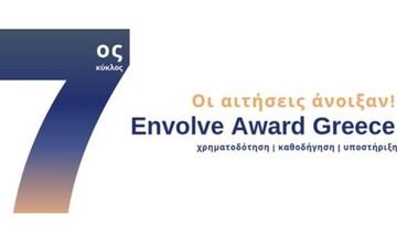 Envolve Award Greece: Προσκλητήριο σε ομάδες και νεοφυείς επιχειρήσεις