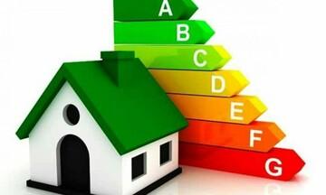 Ανακαινίστε το σπίτι σας ακόμη και με 104 ευρώ τον μήνα και γλιτώστε ρεύμα και πετρέλαιο