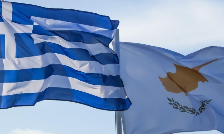 Διπλωματική κινητικότητα μετά τις τουρκικές ενέργειες στην κυπριακή ΑΟΖ