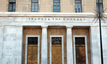 ΤτΕ: Μηδενίζουν την εξάρτηση από τον ELA οι ελληνικές τράπεζες