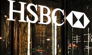 HSBC: Οι λόγοι που οι εκλογές αποτελούν θετική εξέλιξη για την Ελλάδα