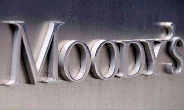 Moody's: Υποβάθμισε το αξιόχρεο 18 τουρκικών τραπεζών