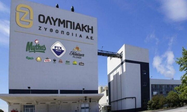 Ανοίγει τις πόρτες της η Ολυμπιακή Ζυθοποιία