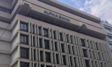 Διάκριση της Alpha Bank από την EBRD