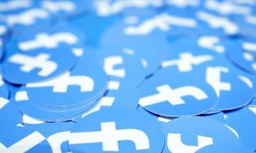 Αντιδράσεις στην Ευρώπη για το κρυπτονόμισμα της Facebook