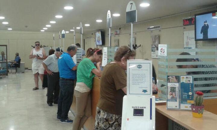 Αποκλειστικά μέσω τράπεζας η αποζημίωση απόλυσης από την 1η Ιουλίου
