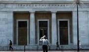 Oμόλογα 4,2 δισ. ευρώ αγόρασαν οι ξένοι επενδυτές