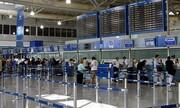 Μεταφορικό Ισοδύναμο: Η πρώτη πληρωμή για τις αεροπορικές μετακινήσεις