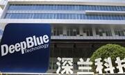 H κινεζική ΑΙ τεχνολογία  στο Ζάππειο στις 25 Ιουνίου