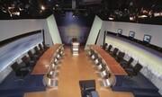 Ακυρώνεται το προεκλογικό ντιμπέιτ των αρχηγών