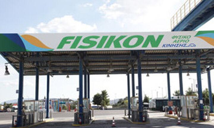ΔΕΠΑ: Ξεκίνησε τη λειτουργία του το πρατήριο Φυσικού Αερίου Κίνησης στα Ιωάννινα