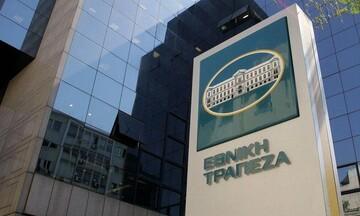 Έκδοση ομολόγου Tier II σχεδιάζει η Εθνική Τράπεζα