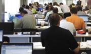 ΕΣΠΑ: Nέο πρόγραμμα για 7.000 εργαζομένους στον ιδιωτικό τομέα - Oι προϋποθέσεις