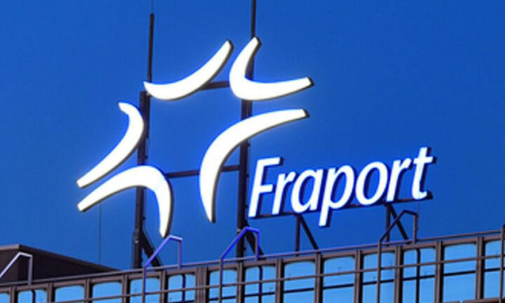Fraport: Επένδυση 25 εκατ. ευρώ στο αεροδρόμιο Μυκόνου