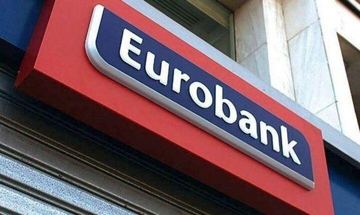 Eurobank: Δημιουργείται αγορά NPLs άνω των 50 δισ. τα επόμενα 2-3 χρόνια