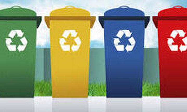 Βίαιη διακοπή του ΔΣ του Ελληνικού Οργανισμού Ανακύκλωσης