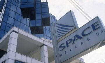 Space Hellas: Ολοκληρώθηκε η δεύτερη φάση της επένδυσης της στη Web-IQ