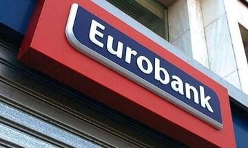"""Eurobank: Δύο συμφωνίες για την τιτλοποίηση """"κόκκινων"""" στεγαστικών"""