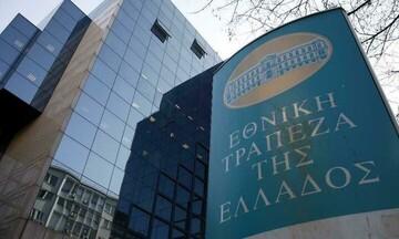 Στο ΣτΕ η Εθνική Τράπεζα για τη ρύθμιση για το ΛΕΠΕΤΕ