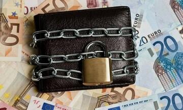 Υπολογίστε το ακατάσχετο όριο στον τραπεζικό σας λογαριασμό