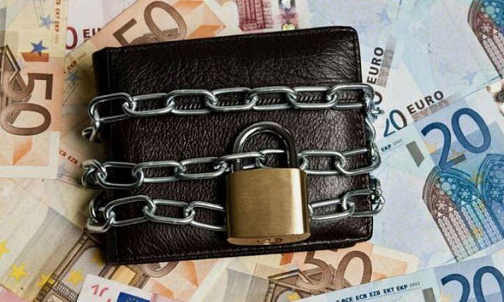 Πώς θα υπολογίσετε μόνοι σας το ακατάσχετο όριο του τραπεζικού σας λογαριασμού