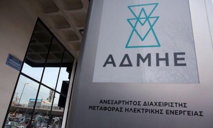 ΑΔΜΗΕ: Προχωράει η ηλεκτρική διασύνδεση Κρήτης-Αττικής