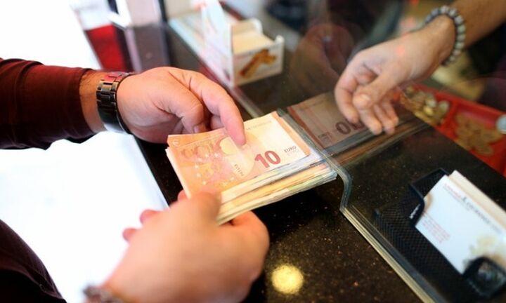 Πιστώνονται οι επικουρικές συντάξεις της Εθνικής Τράπεζας