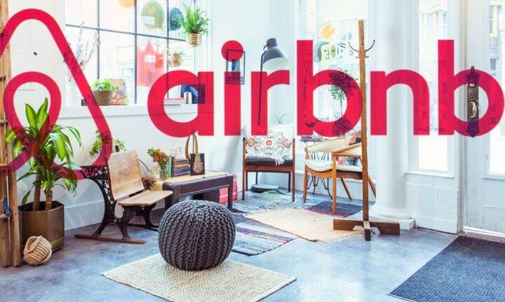 Πόσο ωφελήθηκε η οικονομία της Ελλάδας από το Airbnb