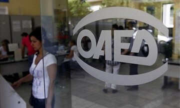 ΟΑΕΔ: Πότε μπορεί να ενταχθεί δανειολήπτης του ΟΕΚ σε ρύθμιση
