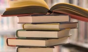 ΟΑΕΔ: Αρχίζει την Τετάρτη η υποβολή αιτήσεων για τα βιβλία