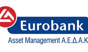 Κορυφαία εταιρεία διαχείρισης κεφαλαίων η Eurobank Asset Management ΑΕΔΑΚ