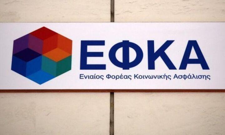 ΕΦΚΑ: Τι ισχύει για επιδότηση και ασφάλιση των σπουδαστών σε ΙΕΚ και ΣΕΚ