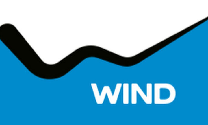 "WIND: Υπογραφή σύμβασης για το έργο ""ΣΥΖΕΥΞΙΣ ΙΙ"""