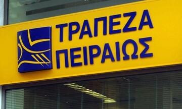 Αγορά ομολόγου Tier II της Piraeus Group Finance