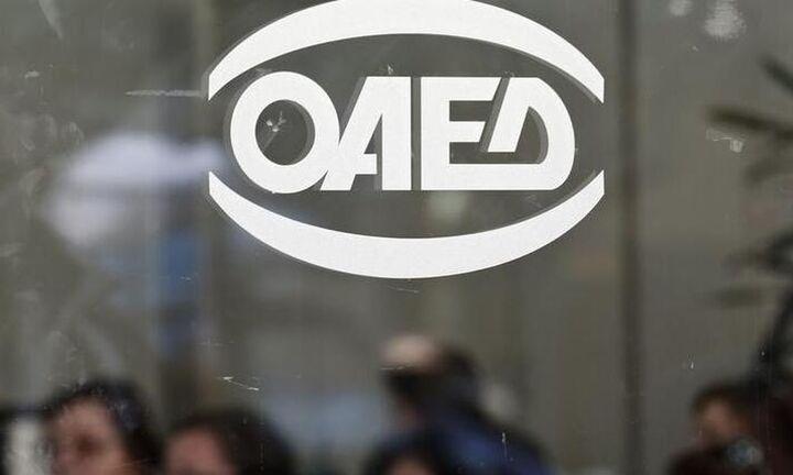 ΟΑΕΔ: Νέο πρόγραμμα για 10.000 ανέργους, ηλικίας 18-66 ετών