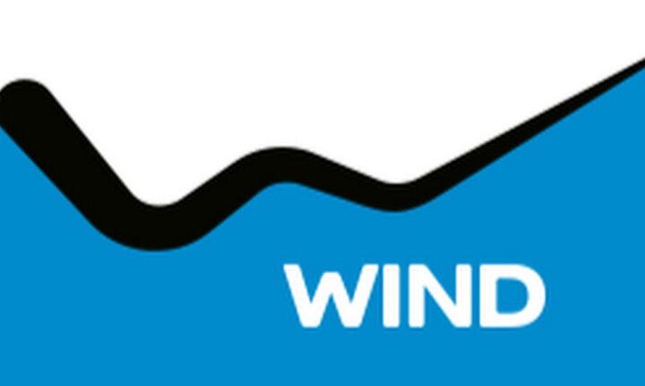 Το πρώτο πιλοτικό 5G δίκτυο στην Καλαμάτα από την Wind