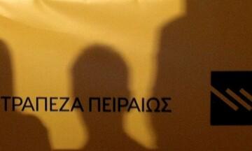 Τράπεζα Πειραιώς: Πρόγραμμα Οικειοθελούς Αποχώρησης σε συγκεκριμένους τομείς