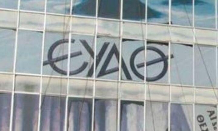 ΕΥΑΘ: Αναβλήθηκε η γενική συνέλευση εν μέσω αντιδράσεων