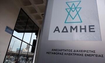 Παράταση διαγωνισμού για τη διασύνδεση της Κρήτης