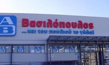 Το 478ο κατάστημα της ΑΒ Βασιλόπουλος  στην Παιανία