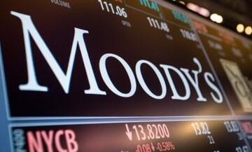 Moody's: Αναβάθμιση του οutlook των καταθέσεων ελληνικών τραπεζών