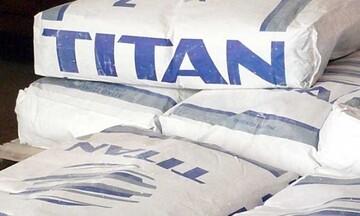 TITAN: Mε 93% η αποδοχή στη δημόσια πρόταση