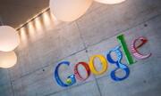 Η Google επενδύει στην Ελλάδα με οn line προβολές