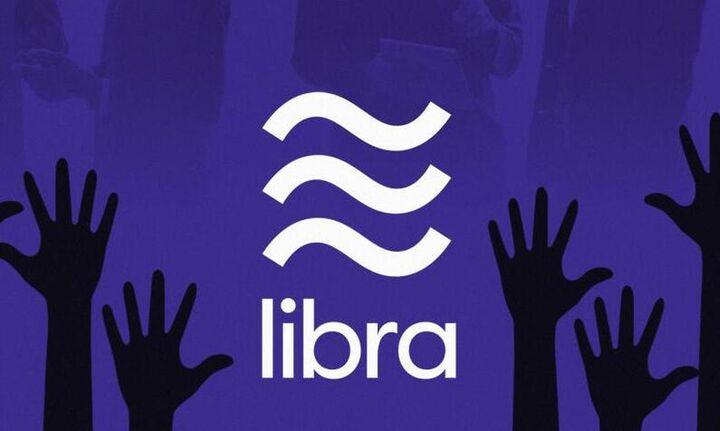 «Το Libra της Facebook δεν είναι ακόμα βιώσιμο»