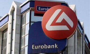 Eurobank: Διακρίσεις για τις υπηρεσίες Securities Services