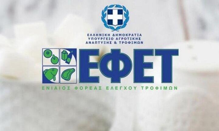 Ανάκληση πλαστικής κουτάλας από τον ΕΦΕΤ