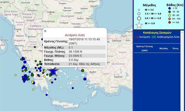 Ισχυρή σεισμική δόνηση 5,1 βαθμών της κλίμακας Ρίχτερ ταρακούνησε την πρωτεύουσα
