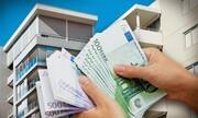 """Μείωση 22% στον ΕΝΦΙΑ """"εδώ και τώρα"""" -Ποιοι κερδίζουν και πόσα (update)"""